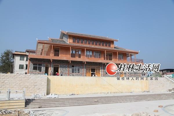 灵川县兰田瑶族乡30周年乡庆 项目建设现雏形惠及民生