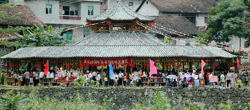 巴马瑶族自治县东山乡