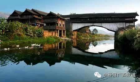 那坡县城厢镇