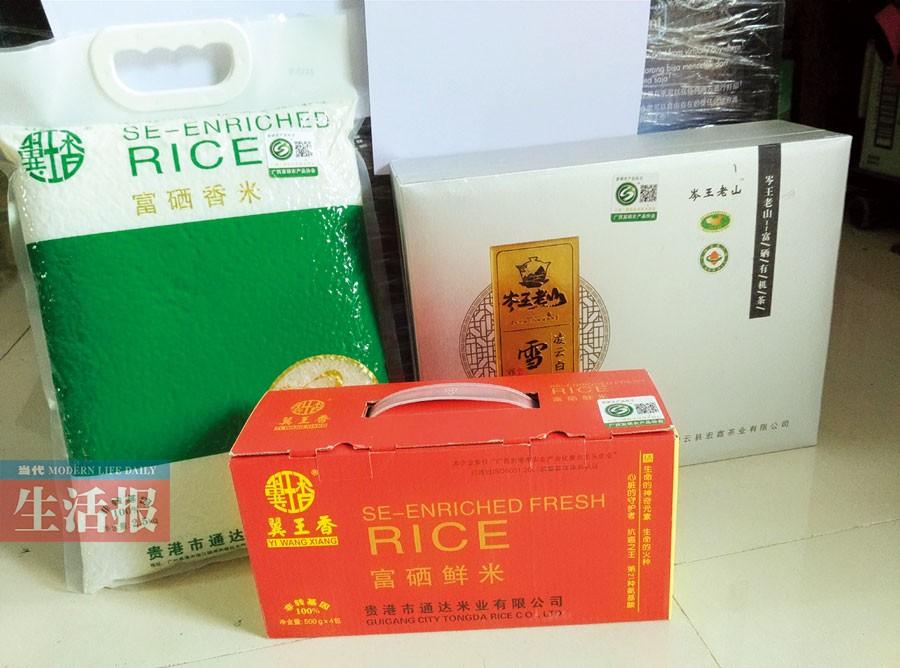 广西长寿之乡多为富硒土地 专家教你识别富硒食品