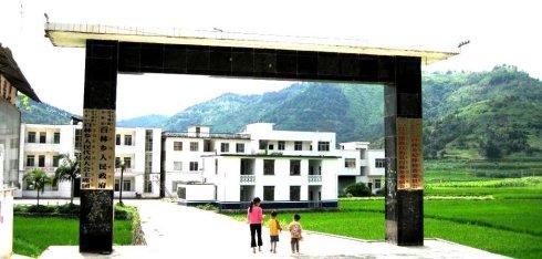 巴马瑶族自治县百林乡