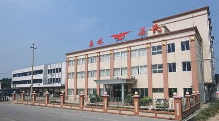 兴业县石南镇