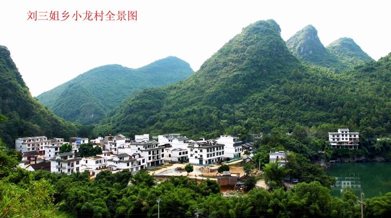 宜州市刘三姐乡