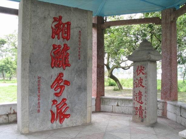 兴安县湘漓镇