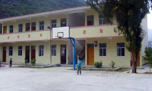 都安瑶族自治县九渡乡