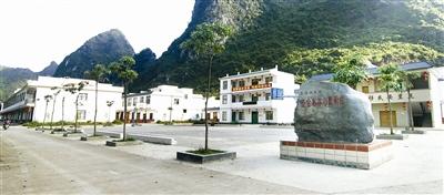 都安瑶族自治县安阳镇
