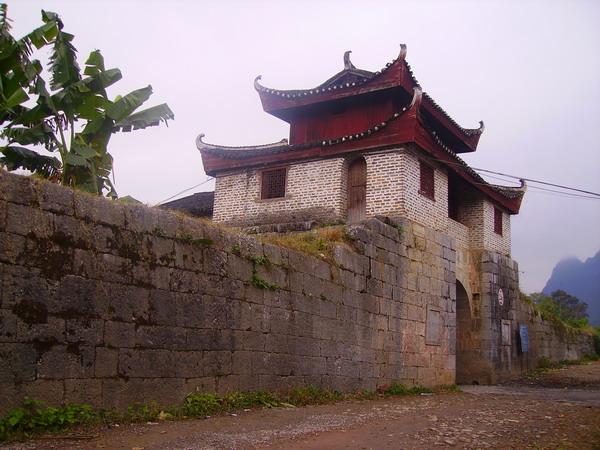 永福县百寿镇