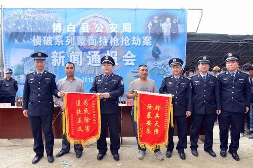 博白县2015年第四季度全区群众安全感满意度逆袭