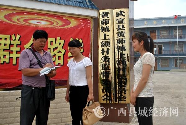 在黄茆上额村采访三严三实活动_副本.jpg