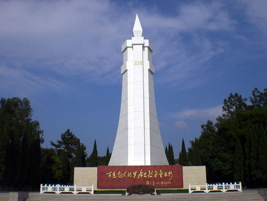 百色起义烈士纪念碑
