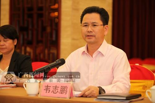 南宁市上林县县委书记韦志鹏接受组织调查