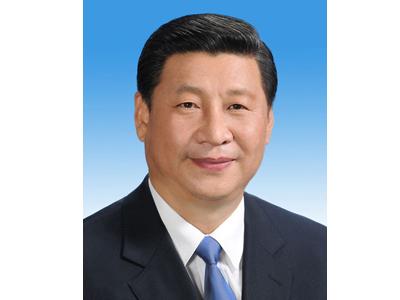 习近平:毫不动摇坚持我国基本经济制度 推动各种所有制经济健康发展
