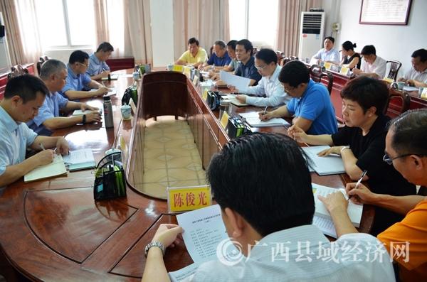 [合浦县]召开旅游产业发展工作座谈会