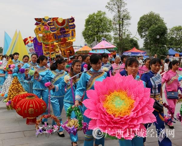 2016年百色市布洛陀民俗文化旅游节在田阳隆重举行