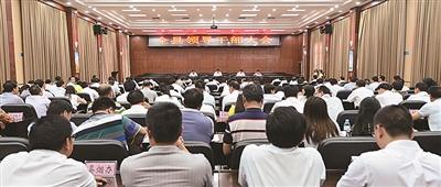 石永超任中共德保县委委员、常委、书记