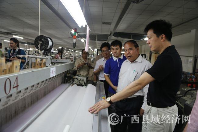 老挝川圹省代表团到蒙山县学习考察