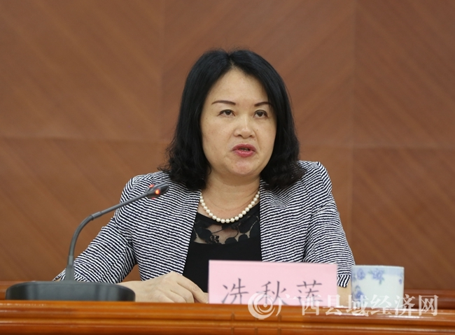 冼秋莲任中共蒙山县委书记 阳永煊同志不再担任