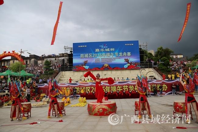 防城区2016年端午节龙舟赛激情上演