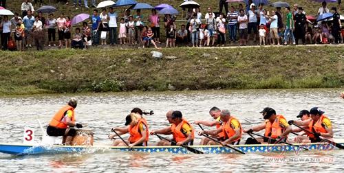 [环江县]毛南族分龙节暨第二届世界自然遗产文化旅游节开幕