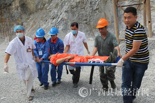 大化举行非煤矿山爆破作业安全事故应急救援演练