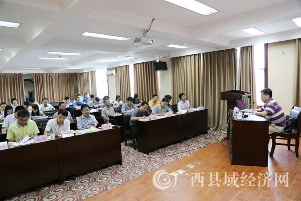 第一期通讯员培训会课堂气氛活跃
