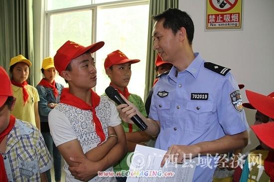 凌云警方开展预防青少年犯罪现场教育活动