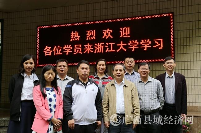 县促会组织参加2016广西县域经济专题培训班