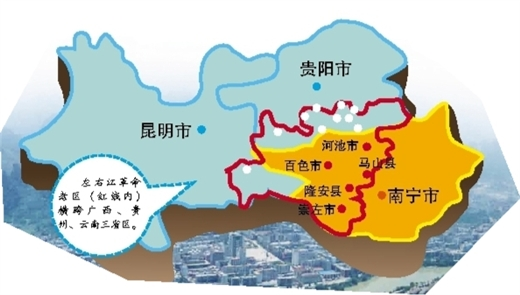 自治区政协常委献计左右江革命老区发展