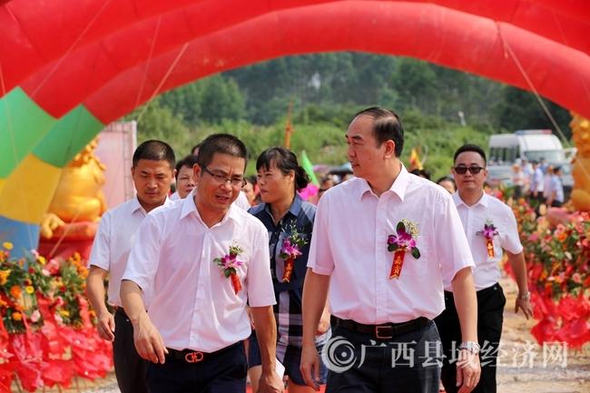 中国供销・桂北农产品电商园项目开工