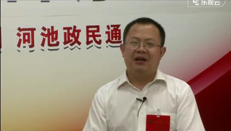 专访宜州市市委书记周飞
