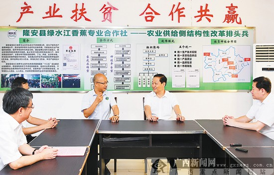 彭清华在隆安县调研:培育发展农民专业合作社