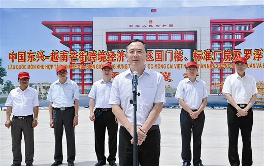 中国东兴-越南芒街跨境经济合作区建设取得新突破