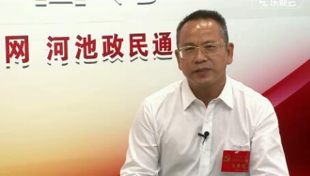 专访南丹县县委书记韦永山