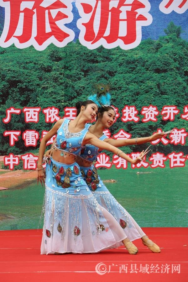 舞蹈吉祥孔雀舞