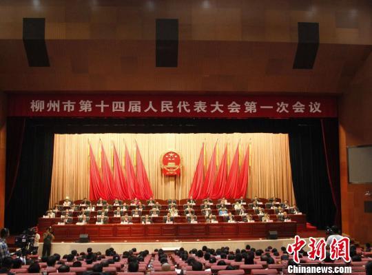 郑俊康当选广西柳州市人大常委会主任 吴炜当选市长