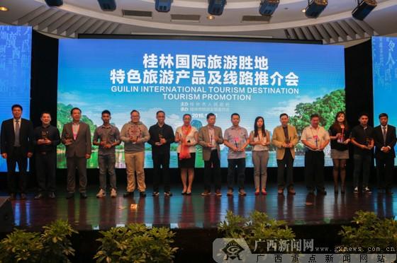 桂林举办特色旅游产品及线路推介活动(图)