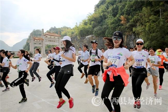 [马山县]首届中国―东盟山地马拉松赛11月6日开跑
