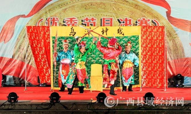 东兰县举办第二届农村基层文艺会演