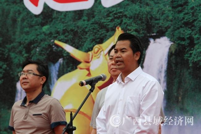 大新县县长玉明金宣布文化节开幕