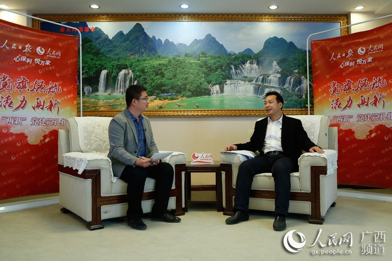 大新县委常委、组织部部长黄伟接受采访