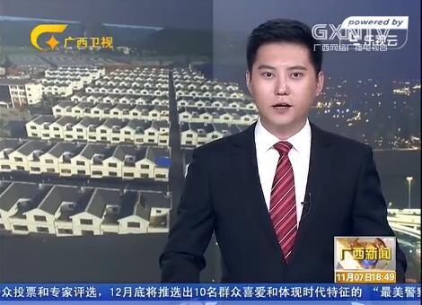 广西:推广增减挂钩政策 助力脱贫攻坚