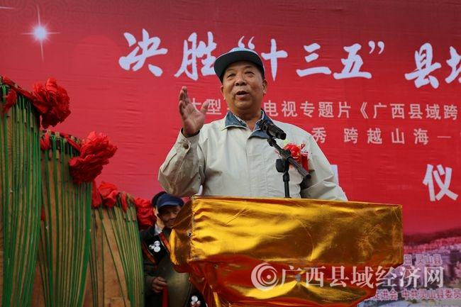 广西县域科学发展促进会代理会长钟启泉致辞IMG_5093