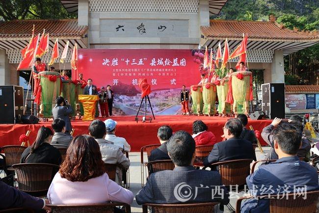 县促会牵头的大型系列县域发展巡礼电视专题片在灵山开机