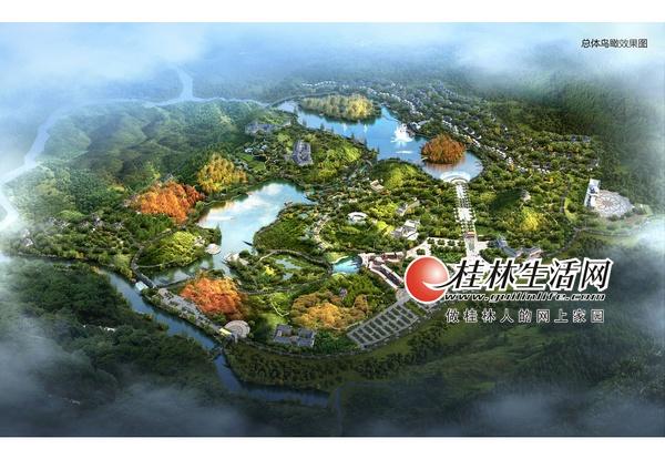 [临桂区]桂林世外人间生态养生小镇开工建设 投资12亿