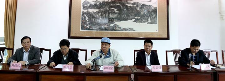 广西县促会与灵山政府签订全面合作战略协议