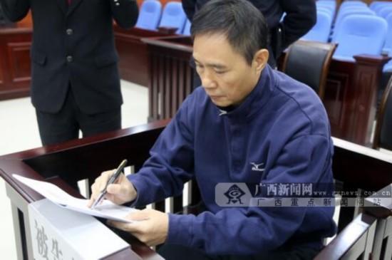 黄健在判决书上签字,并当庭表示服判。法院供图