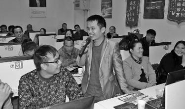 [容 县]电商助力圆梦 百名电商学员代表回母校报喜