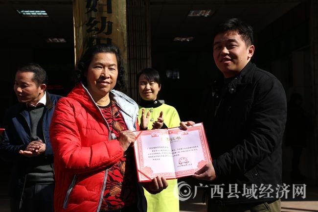 广西县促会牵线爱心企业赴融水开展医疗精准扶贫