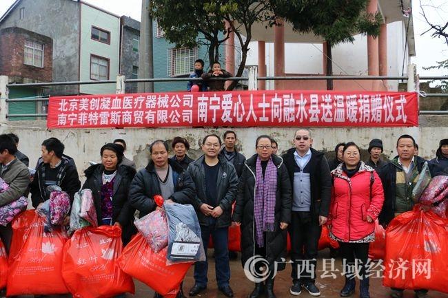照片 187广西县促会组织京桂爱心企业赴融水苗乡向贫困群众捐衣送暖