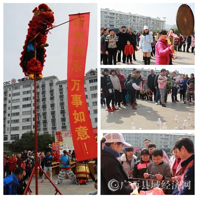 蒙山县举办2017年庆元宵大型游园活动